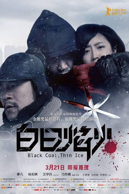 Black Coal, Thin Ice