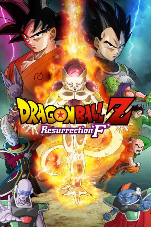 "Dragon Ball Z: Resurrection ""F"""
