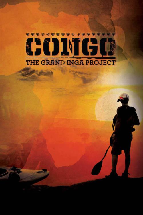 Congo: The Grand Inga Project