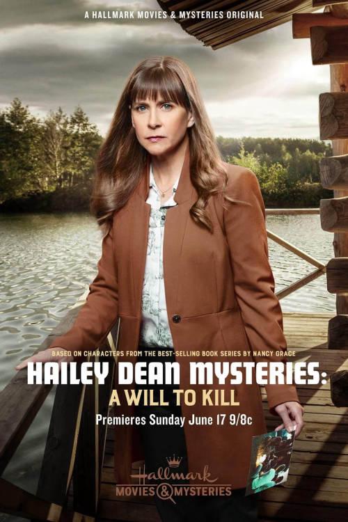 Hailey Dean Mystery: A Will to Kill
