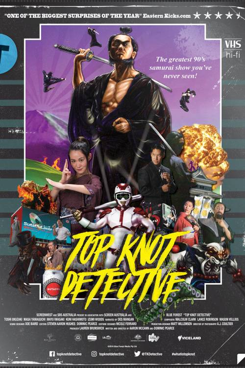 Top Knot Detective